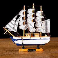Корабль сувенирный малый «Кагул», борта белые с синими полосами, паруса бежевые, 6×24×23 см
