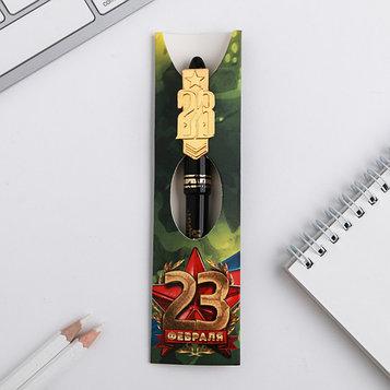"Ручка ""23 Февраля"", пластик"