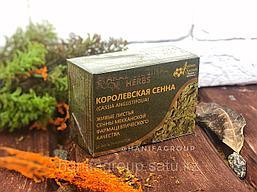 """Чай """"Королевская Сенна"""" (Arabian Secrets) 20 пакетиков"""