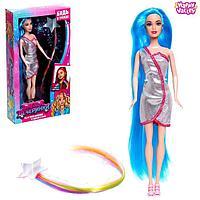 Кукла-модель с трессами «Звезда вечеринки» космос