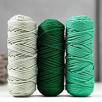 Шнур для вязания полиэфирный 3мм, 50м/100гр, набор 3шт (Комплект 16) МИКС