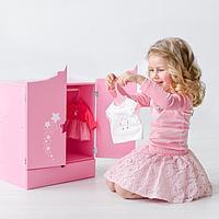 Игрушка детская шкаф с дизайнерским звёздным принтом, коллекция 'Diamond star' розовый