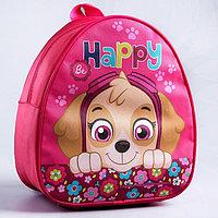 Рюкзак детский 'Be Happy', Paw Patrol