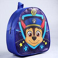 Рюкзак детский 'Гончик', Paw Patrol