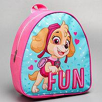 Рюкзак детский 'Fun'