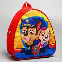 Рюкзак детский, 23*20.5 см