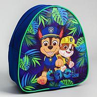 Рюкзак детский 'Cool'