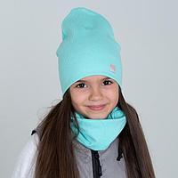 Комплект (шапка, снуд) для девочки, цвет мята, размер 54-58
