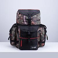 Рюкзак туристический, 65 л, отдел на шнурке, 3 наружных кармана, цвет камуфляж/чёрный