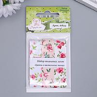 Набор самоклеящихся тканевых лент «Рукоделие Цветы 2» 1,5 см х91 см
