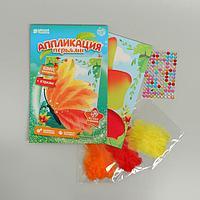 Аппликация перьями «Прекрасная бабочка» 14,8х21 см
