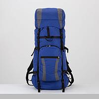 Рюкзак туристический, 120 л, отдел на шнурке, наружный карман, 2 боковые сетки, цвет синий/голубой