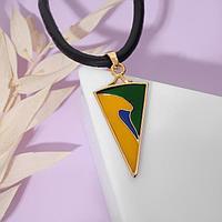 """Кулон на шнурке """"Яркость"""" треугольник, цвет жёлто-зелёный в золоте ,L=42см"""