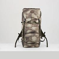 Рюкзак туристический, 100 л, отдел на молнии, 3 наружных кармана, цвет зелёный