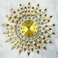"""Часы настенные, серия: Ажур, """"Лина"""", d=60 см, циферблат=22 см"""