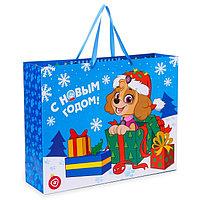 Пакет подарочный ламинированный 'С Новым Годом!' , 31 х 40 х 11 см