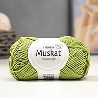 """Пряжа """"Muskat"""" 100% мерсеризованный хлопок 100м/50гр (53 зелёное яблоко)"""