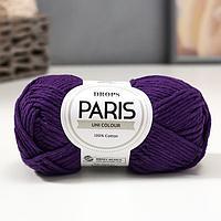 """Пряжа """"Paris"""" 100% хлопок 75м/50гр (08 фиолетовый)"""
