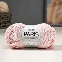 """Пряжа """"Paris"""" 100% хлопок 75м/50гр (57 бл. розовый)"""