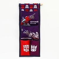 Кармашки вертикальные настенные 'Optimus Prime', Transformers