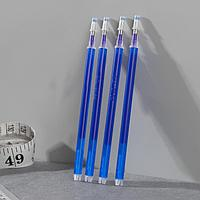 Набор стержней, термоисчезающие, 4 шт, цвет синий