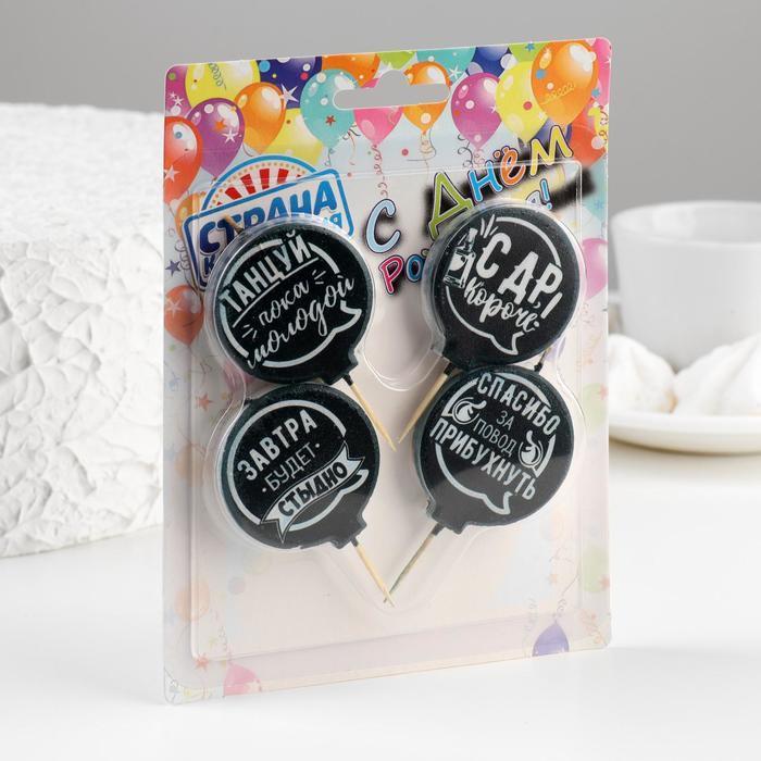 Набор свечей в торт 'Оскорбительные 3', размер 1 свечи 4x4,4см, 4 шт - фото 4