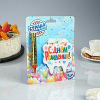 Подарочный набор 'С Днем Рождения' из 2ух предметов свеча-фонтан и свеча для торта