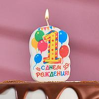 Свеча для торта цифра 'Праздник' жёлтая '1'