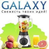 Бытовая техника и посуда Galax...