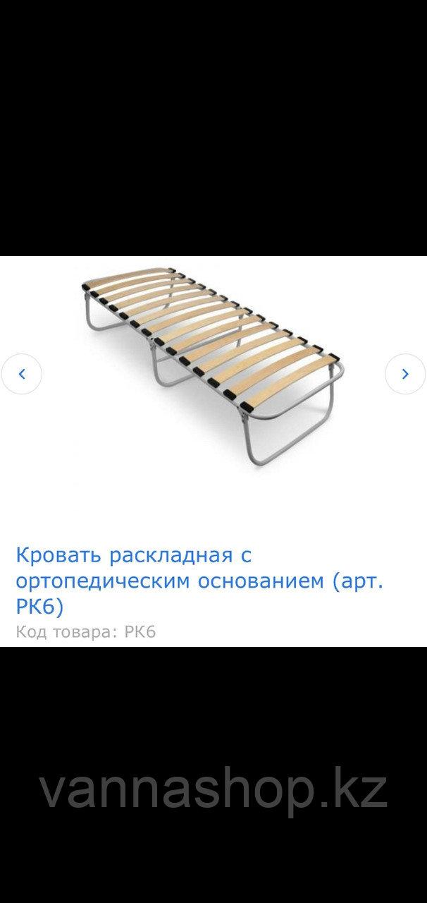 Кровать раскладушка с ортопедическим основанием