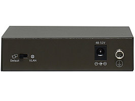 Сетевой коммутатор Tenda TEG1105P-4-63W Switch 5 port 10/100/1000M PoE-58W, desktop