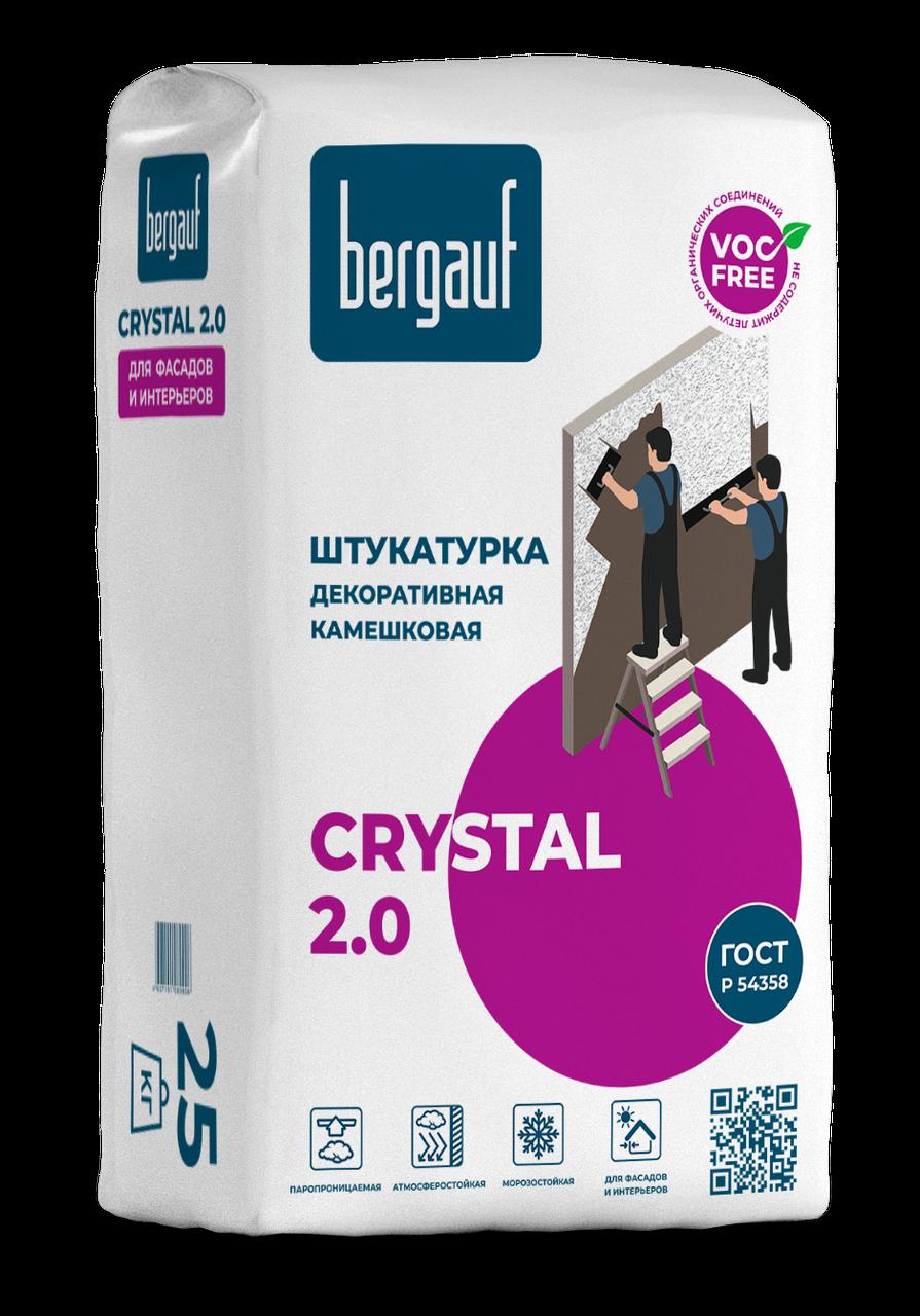 CRYSTAL 2.0