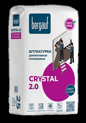 CRYSTAL 2.0, фото 2