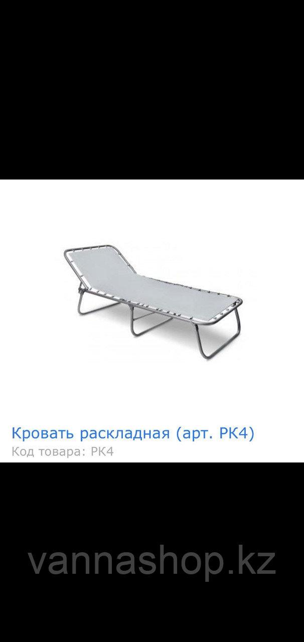 Кровать раскладушка с подголовником