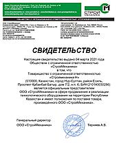 Бетоносмеситель принудительного действия СКАУТ 500