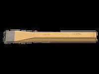 Зубило плоское 3740(23021)