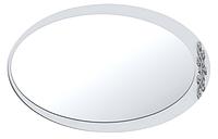 Зеркало навесное Бланж НМ 013.17