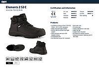 Ботинки летние Elements 2 S3 C производитель Dapro (Нидерланды)