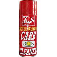 Очиститель карбюратора (КАРБ) 450 мл.