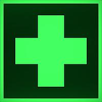 """ФЭС-24 Знак ES 01 """"Аптечка первой медицинской помощи"""" на фотолюминесцентной пленке, размер 100*100"""