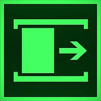 """ФЭС-24 Знак E 20 """"Для открывания сдвинуть"""" на фотолюминесцентной пленке, размер 100*100"""