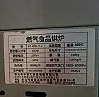 Жарочный шкаф газовый, фото 3