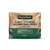 Доломитовая мука (Раскислитель) Фаско® Москва, 2кг