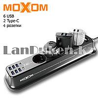 Удлинитель сетевой фильтр электрический 4 розетки 2 метра в длину Moxom MX-ST05 черный