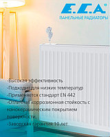 Радиатор стальной E C A 22 / 500 / 800