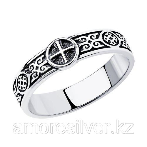 Кольцо  из черненного серебра 95-110-00941-1 размеры - 16,5 17 17,5 18,5