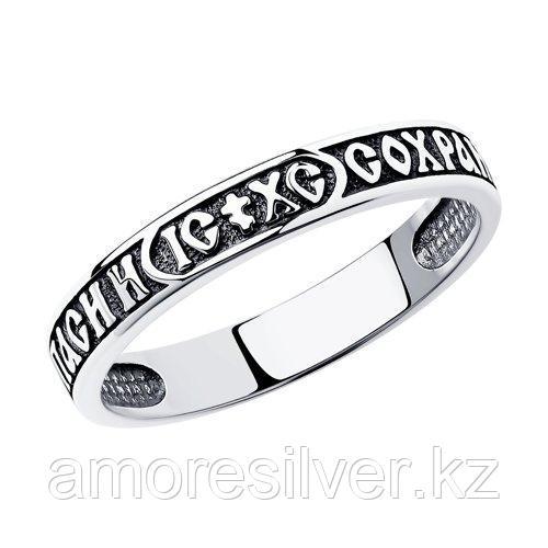Кольцо  из черненного серебра 95-110-00942-1 размеры - 16 16,5 17 17,5 18 18,5