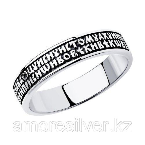 Кольцо  из черненного серебра 95-110-00949-1 размеры - 16 16,5 17 17,5 18 18,5 19 19,5