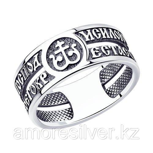 Кольцо  из черненного серебра 95-110-01088-1 размеры - 17 17,5 18,5 19