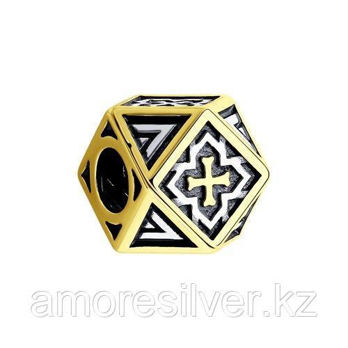 из черненного серебра 95-130-01057-2
